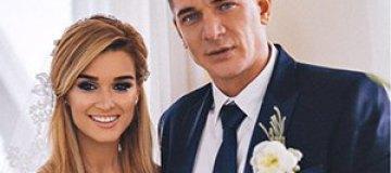 Ксения Бородина показала видео со свадьбы