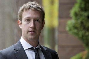 Facebook установила плату за сообщение Марку Цукербергу