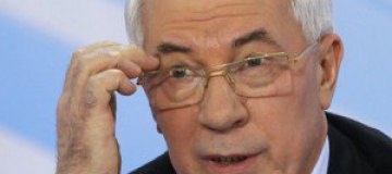 Азаров пожаловался на скучную работу министра