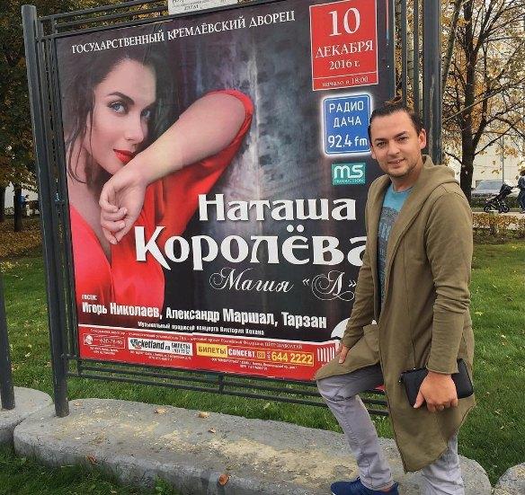 Накануне киевского концерта у Королевой намечено шоу в Кремле