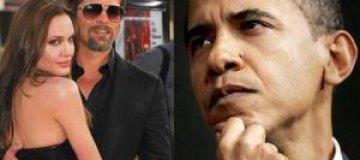 Джоли и Питт встретились с Бараком Обамой