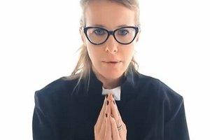 Собчак шокировала россиян рэп-молебеном