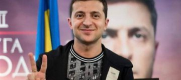 """""""Держкіно"""" выделило деньги на комедию Владимира Зеленского"""