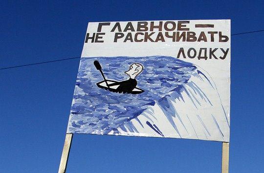 Плакат на митинге в Нижнем Новгороде
