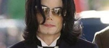 Имущество Майкла Джексона распродадут