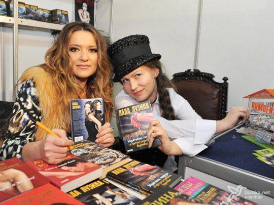 Две закадычные подружки - Лузина и Могилевская