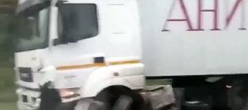 Грузовик с концертным оборудованием Ани Лорак попал в смертельное ДТП в России