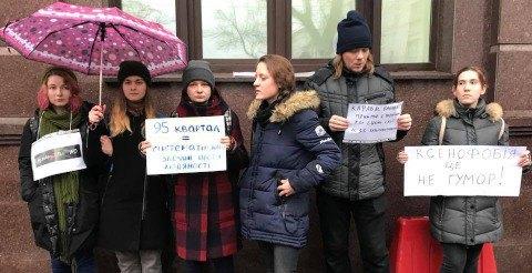 """Активисты пикетировали """"1+1"""" из-за """"гомофобного"""" номера """"95 Квартала"""""""