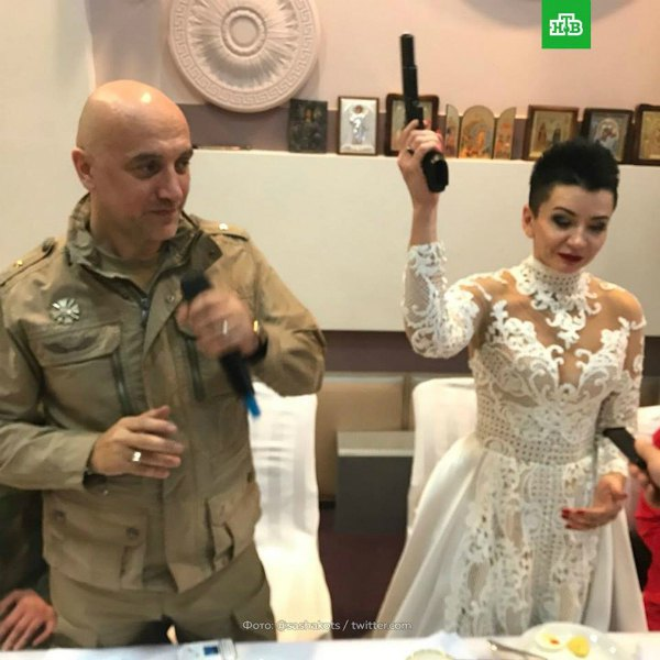 На венчание дарили пистолет...