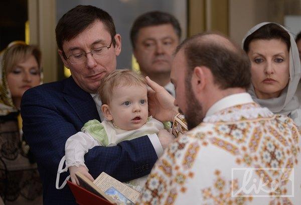 Юрий Луценко и Марина Порошенко крестили дочь Юрия Стеця