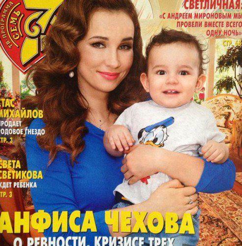 Анфиса Чезова с сыном Соломоном