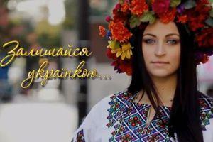 В Чикаго выберут самую красивую украинку диаспоры