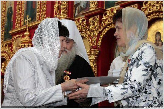 Церемония состоялась 27 мая