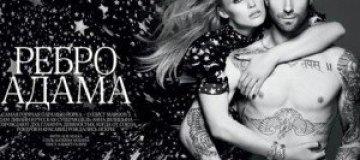 Адам Ливайн и Анна Вялицына разделись для Vogue