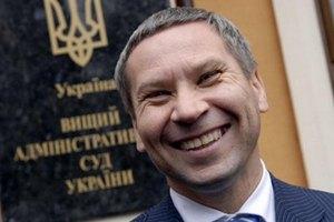 Нардеп Лукьянов ездит на скорости 241 км/ч