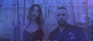 Новая песня Монатика и Дорофеевой появилась в сети