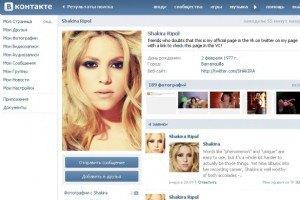 """Шакира зарегистрировалась в социальной сети """"ВКонтакте"""""""