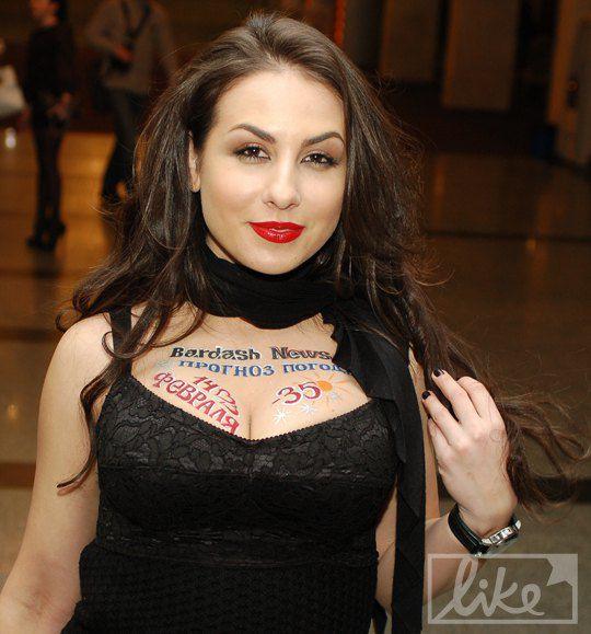 Юлия Бардаш