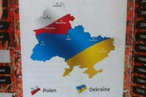 """На """"Евро-2012"""" голландцы перепутали Польшу с Беларусью"""