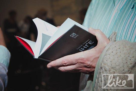 """Книгу Сергея Германа """"Инге"""" можно было приобрести на выставке за 40 грн"""