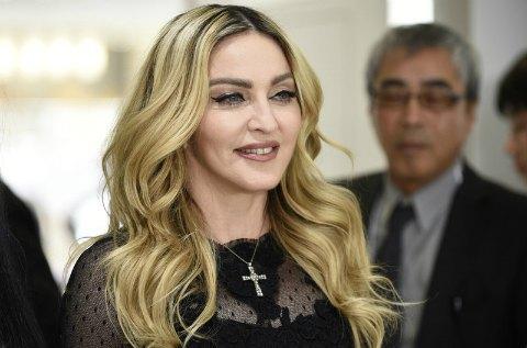 """Мадонна изъявила желание выступить на """"Евровидении"""" в Израиле"""
