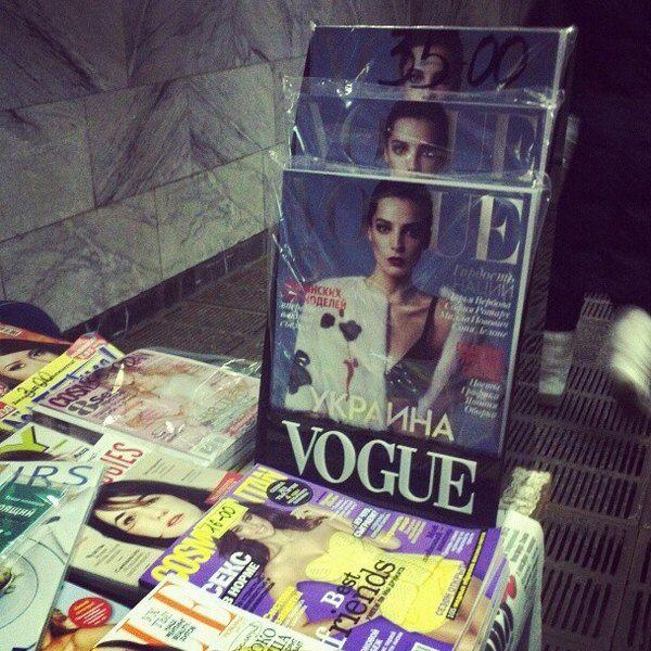 Первыми журнал оценили продавцы печатной прессы и цветов в подземном переходе метрополитена, а не заядлые тусовщицы