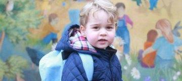 Маленький принц Джордж пошел в школу