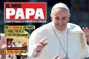 Папе Римскому посвятили фанзин