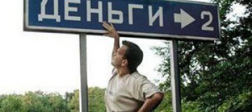 Главу украинского села Деньги поймали на взятке