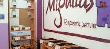 В Испании открылась пекарня для собак и кошек