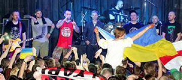 На концерте Ляписа Трубецкого в Харькове ругали Путина и пели гимн Украины