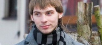 "Экс-участника ""Дома-2"" посадили на 16 лет"