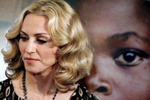 Мадонне запретили посещать кино
