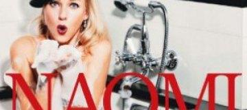 Наоми Уоттс обнажилась для DT Magazine