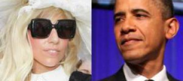 Барак Обама в ужасе от Леди Гаги