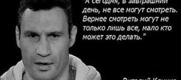 """Кличко готов выпустить сборник своих """"перлов"""""""