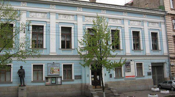 Киевский национальный музей русского искусства