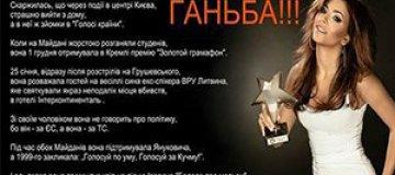 Пользователи социальных сетей бойкотируют концерты Ани Лорак