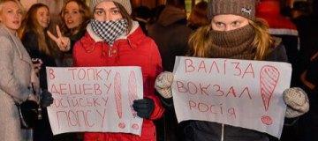 """Киевский концерт """"Потапа и Насти"""" пикетировали активисты и охраняли три автобуса полиции"""