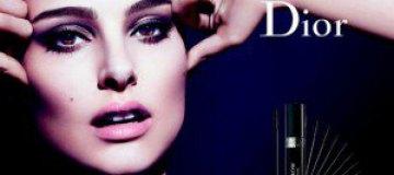 В Великобритании запретили рекламу туши с Натали Портман