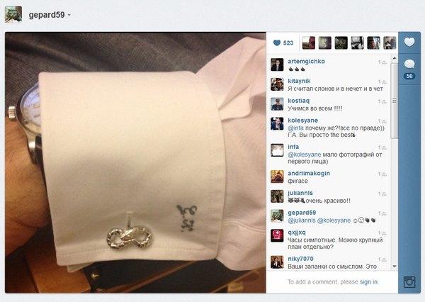 Политик публикует фото в Instagram