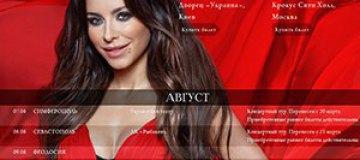 Ани Лорак определилась с датами концертов в Крыму