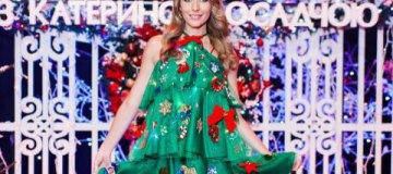 Беременная Катя Осадчая показала, каким будет ее звездный карнавал на Новый год