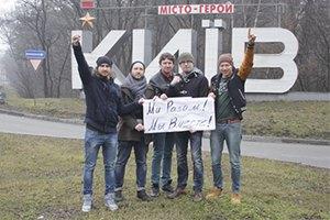 """""""С.К.А.Й."""" устроили массовый всеукраинский флешмоб"""