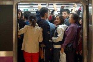 Сексуальные домогательства к японке в вагоне метро смотреть порно онлайн