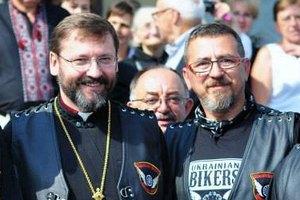 Патриарха УГКЦ приняли в байкеры