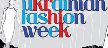 В Киеве стартует Ukrainian Fashion Week
