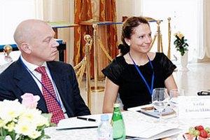Левочкина встречается с сыном Винграновского?