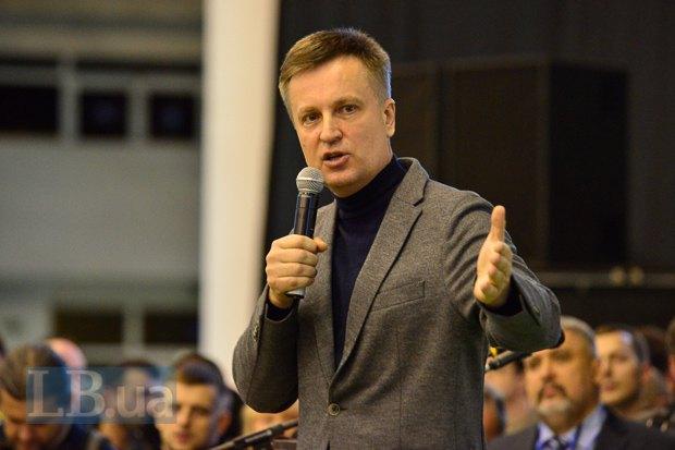 Экс-глава СБУ Валентин Наливайченко всех секретов не раскрыл, но вещал убедительно