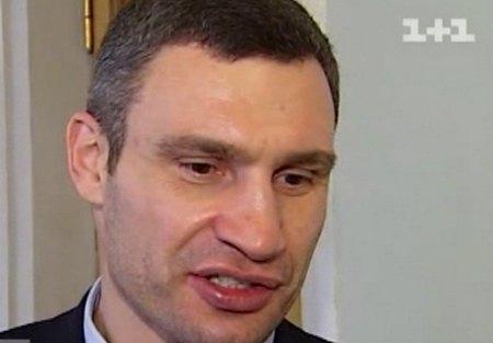 Виталий Кличко подарит жене iPhone 5